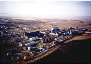 Гайский завод по обработке цветных металлов