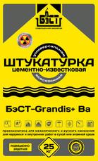 Радиационно-защитные составы