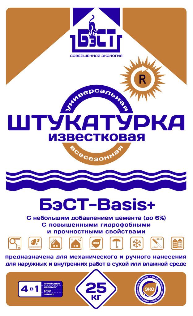 БэСТ-Basis+