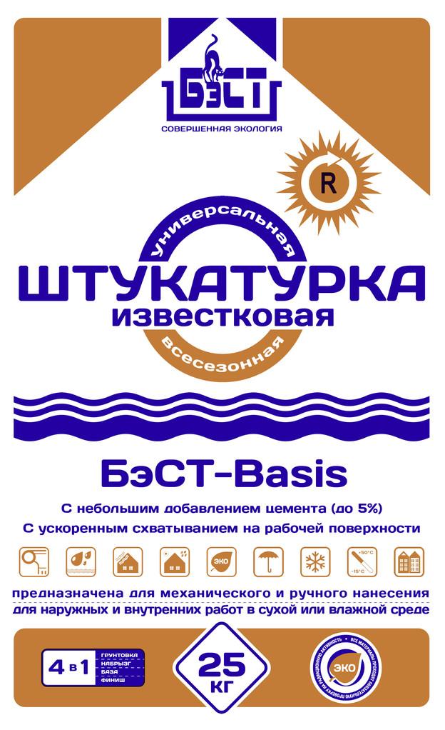 БэСТ-Basis