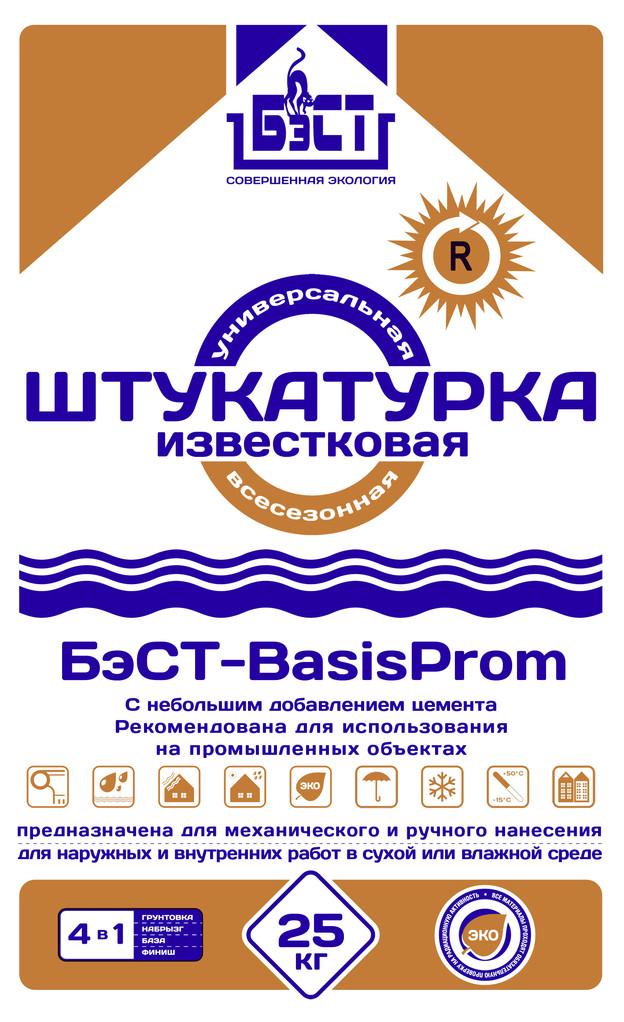 БэСТ-BasisProm