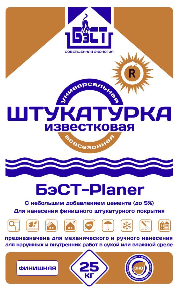 БэСТ-Planer